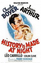 Постер История произошла ночью