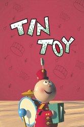 Постер Оловянная игрушка