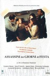 Постер Убийство в день праздника