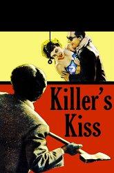 Постер Поцелуй убийцы