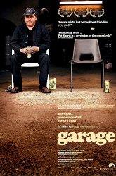 Постер Гараж