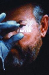 Постер Ф как фальшивка