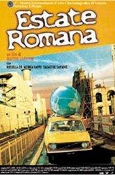 Постер Римское лето