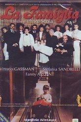 Постер Семья