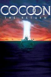 Постер Кокон-2: Возвращение