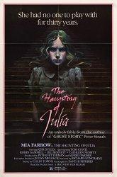 Постер Наваждение Джулии
