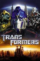 Постер Трансформеры