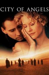Постер Город ангелов