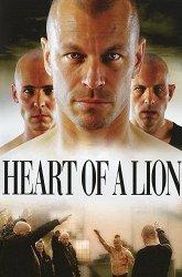Постер Сердце льва