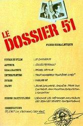 Постер Досье на 51-го