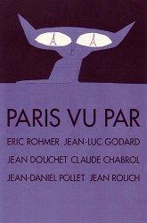 Постер Париж глазами шести