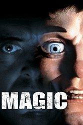 Постер Магия