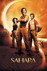 Постер Сахара