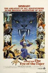 Постер Синдбад и глаз тигра