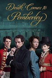 Смерть приходит в Пемберли / Death Comes to Pemberley