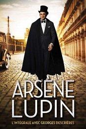 Арсен Люпен / Arsène Lupin