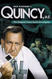 Медэксперт Куинси / Quincy, M.E.