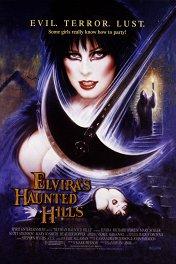 Эльвира, повелительница тьмы-2 / Elvira's Haunted Hills