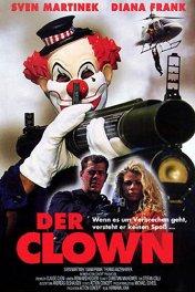 Клоун / Der Clown