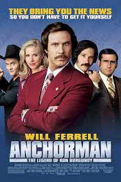 Телеведущий: Легенда о Роне Бургунди / Anchorman: The Legend of Ron Burgundy