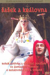 Шут и королева / Sasek a královna
