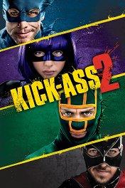 Пипец-2 / Kick-Ass 2