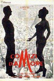 Разговоры о любви / Comizi d'amore