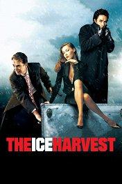 Ледяной урожай / The Ice Harvest