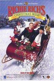 Богатенький Ричи-2 / Richie Rich's Christmas Wish