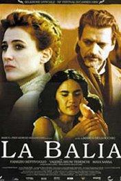 Кормилица / La Balia