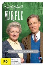 Мисс Марпл: Секрет замка Чимниз / Marple: The Secret of Chimneys