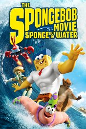 Губка Боб / The SpongeBob Movie: Sponge Out of Water