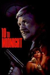 За десять минут до полуночи / 10 to Midnight
