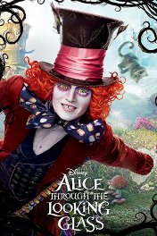 Алиса в Зазеркалье / Alice Through the Looking Glass
