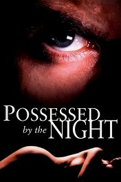 Во власти ночи / Possessed by the Night