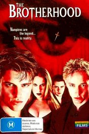Братство вампиров / The Brotherhood
