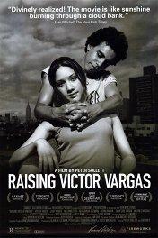 Юность Виктора Варгаса / Raising Victor Vargas