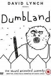 Страна тупых / DumbLand