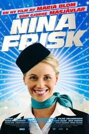 Нина Фриск / Nina Frisk