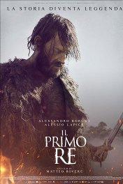 Первый король Рима / Il primo re