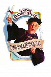 Назад в школу / Back to School