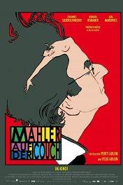 Малер на кушетке / Mahler auf der Couch