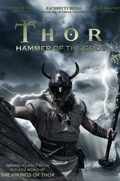 Тор: Молот богов / Hammer of the Gods
