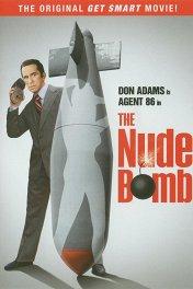 Непристойное оружие / The Nude Bomb