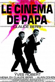 Папино кино / Le Cinema de papa