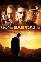 Прощай, детка, прощай / Gone Baby Gone