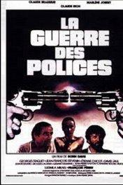 Война полиции / La guerre des polices