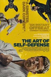Искусство самообороны / The Art of Self-Defense