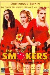 Плохие девчонки / The Smokers