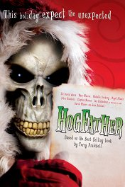 Санта-Хрякус / Hogfather
